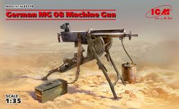 German MG08 Machine Gun 1/35