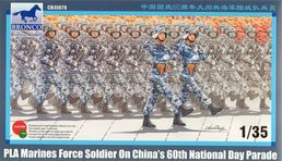 PLA Marines Force Soldier on 60th Nation Day Parade 1:35