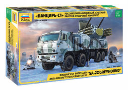 "Russian self-propelled anti-aircraft system Pantsir-S1 ""SA-22 Greyhound"" 1/35"