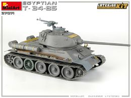 EGYPTIAN T-34/85 INTERIOR KIT 1/35