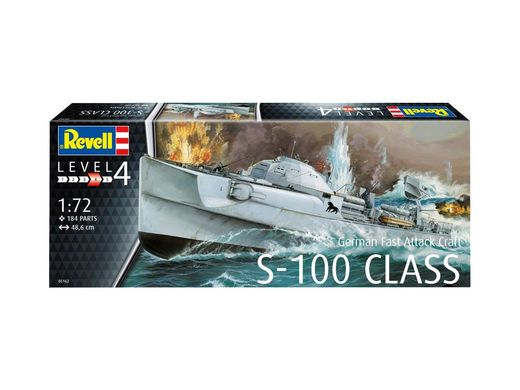 S-boot S-100 German Fast Attack Craft  1/72