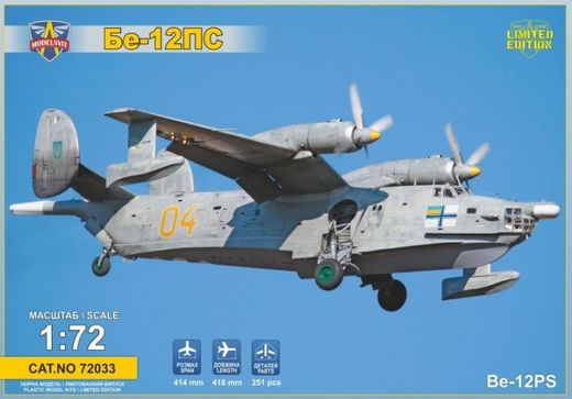 Beriev Be-12PS Mail SAR 1/72