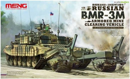 Russian BMR-3M Armored Mine Clearing Vehicle 1/35