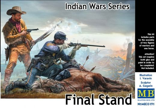 """Final Stand"" Indian Wars Series 1/35"