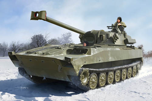 Russian 2S34 Hosta Self-propelled Howitzer/Mortar 1/35