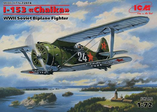 Polikarpov I-153 Chaika 1/72 UUSI MUOTTI - NEW MOULD