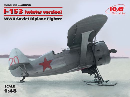 Polikarpov I-153 Chaika (winter version) CCCP, SUOMI 1/48