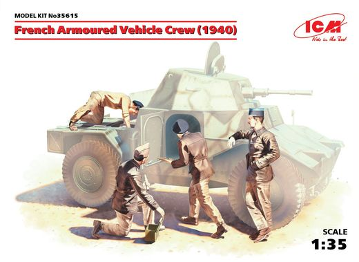 French Armoured Vehicle Crew 1940 1/35