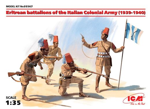 Eritrean battalions of the Italian Army (1939-1940) (4 figures) 1/35