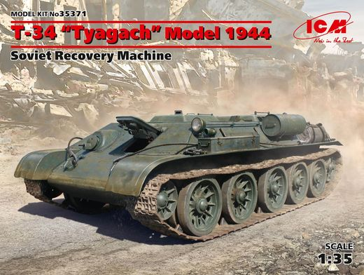 T-34 Tyagach model 1944.Recovery vehicle 1/35