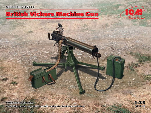 British Vickers machine gun 1/35