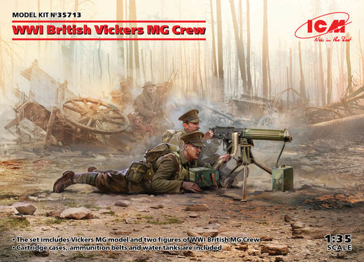 WWI British Vickers MG Crew (Vickers MG & 2 figures) 1/35