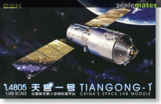 TianGong-1 China's Space Lab Module 1/48