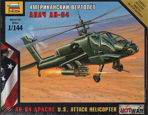 AH-64 Apache US Attack Helicopter 1/144  SNAP