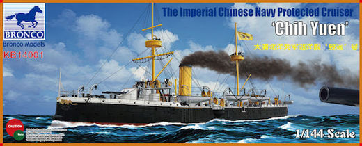 The Imperial Chinese Navy Protected Crui Cruiser Chih Yuen 1:144