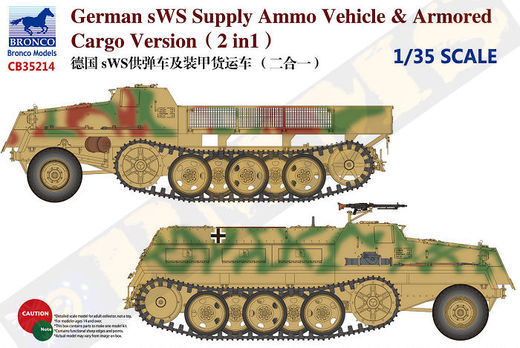 German sWS Supply Ammo Vehicle & Armored Cargo Version (2 in 1) 1:35
