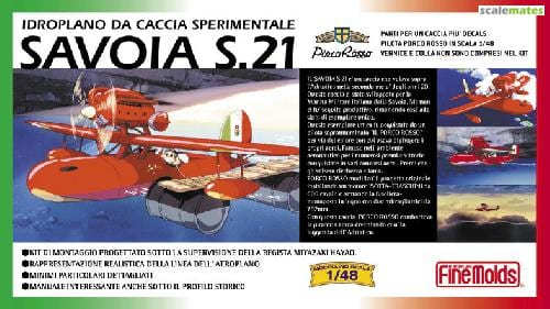 Porco Rosso Savoia S.21 1/48