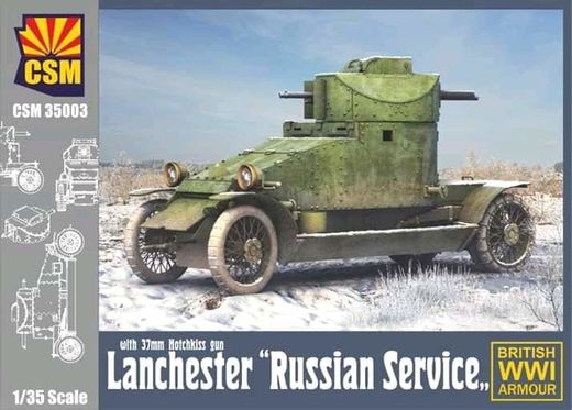 "Lanchester armoured car ""Russian service"" 1/35"