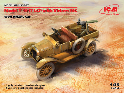 Model T 1917 LCP with Vickers MG 1/35