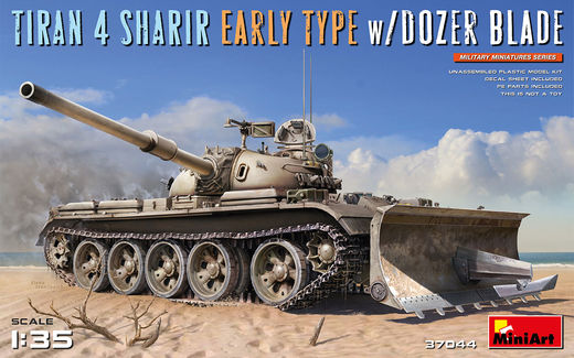 TIRAN 4 SHARIR EARLY TYPE w/DOZER BLADE 1/35