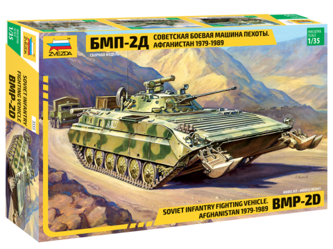 BMP-2D Soviet Infantry Fighting Vehicle 1/35