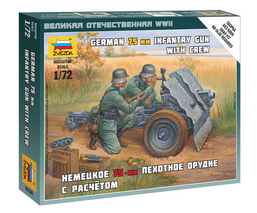 German 75mm Gun with crew 1/72 SNAP