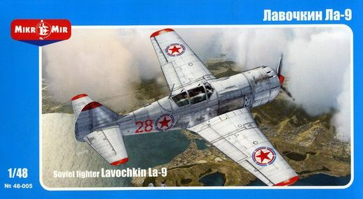Soviet Fighter Lavochkin LA-9 1/48