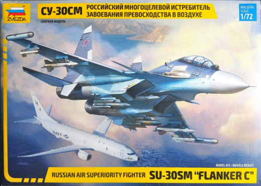 Russian Air Superiority Fighter Sukhoi Su-30SM 'Flanker-C' 1/72