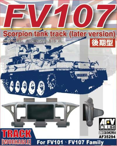 Scimitar CVR Family Workable track(Late 1/35