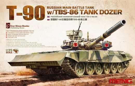 Russian tank T-90A with BTS-86 dozer 1/35