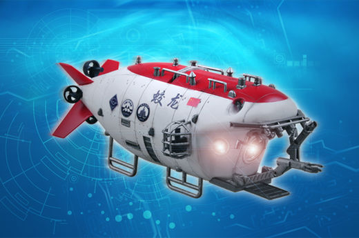 Chinese Jiaolong Manned Submersible 1/72