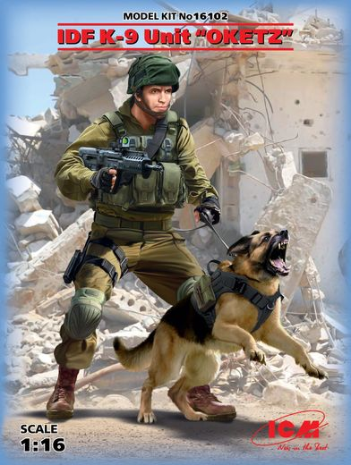 K-9 Israeli Police Team Officer with dog 1/16