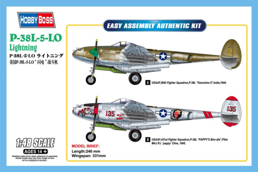 Lockheed P-38L Lightning 1/48