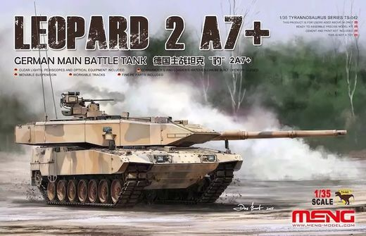 German tank Leopard 2 A7+ 1/35