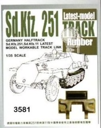 SdKfz 251latest type rubber 1/35