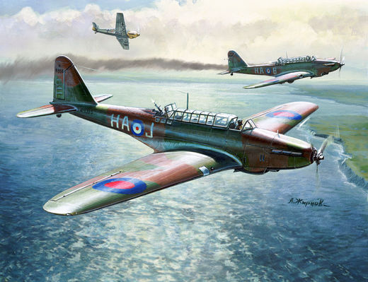 "British Light Bomber ""Fairey Battle"" 1/144 SNAP"