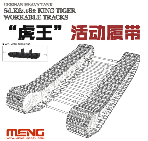 "German Heavy Tank Sd.Kfz.182 ""King Tiger"" Workable Tracks 1/35"