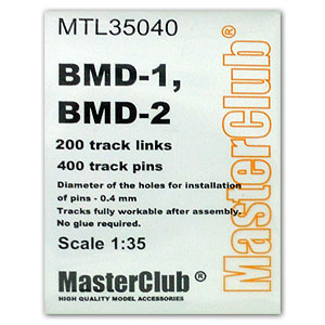 Tracks for BMD-1 / BMD-2  1/35