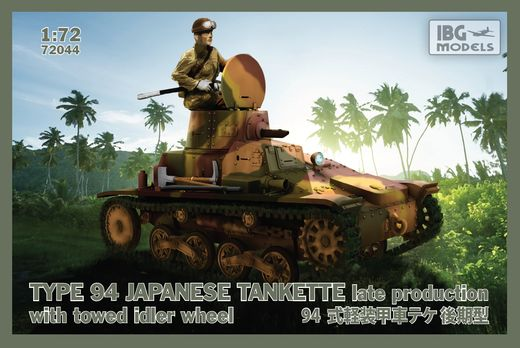 Type 94 Japanese Tankette (late) 1/72