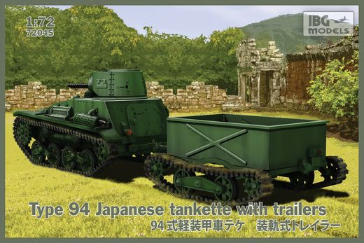 Type 94 Japanese Tankette (with trailers) 1/72