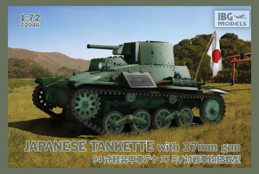 Type 94 Japanese Tankette with 37mm gun 1/72