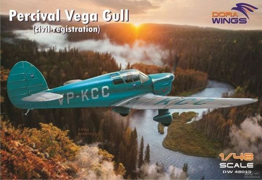 Percival Vega Gull (Civil Registration) 1/48