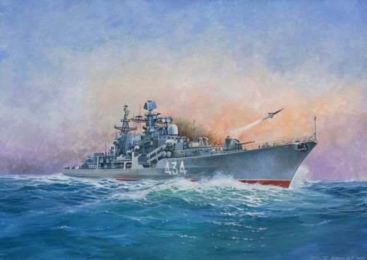 Russian Destroyer Sovremenny  1/700