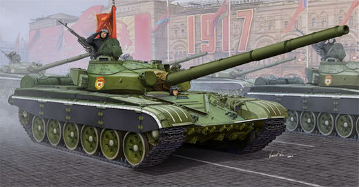 Russian T-72B main battle tank 1/35