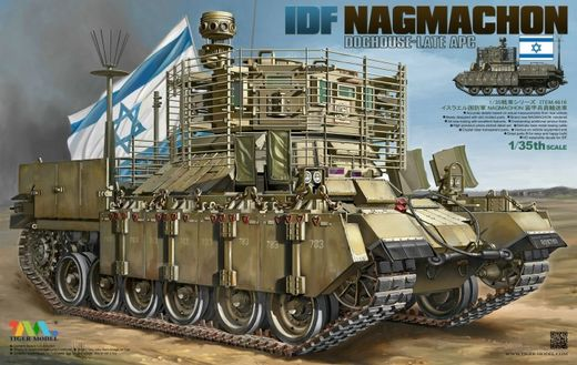 IDF Nagmachon Doghouse APC (late) 1/35