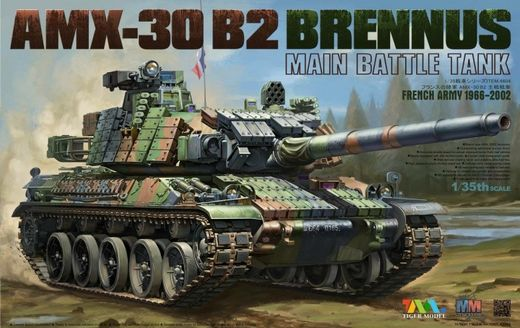 French AMX-30B2 Brennus battle tank 1/35