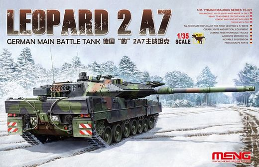 German tank Leopard 2 A7 1/35