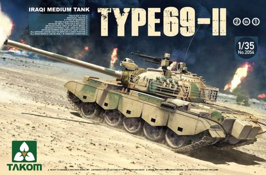 Iraqi Medium Tank Type 69-II 1/35