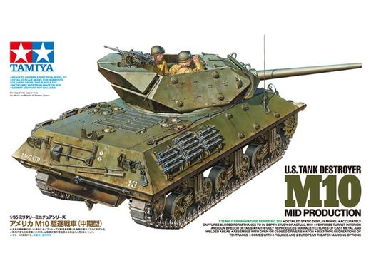 US M10 Mid Production 1/35