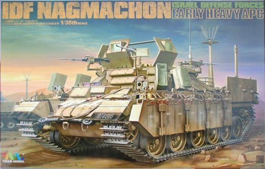 IDF Nagmachon Doghouse APC (early) 1/35